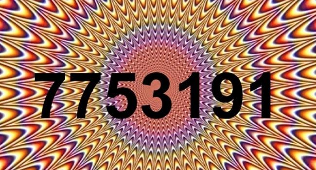 Числа привлекающие деньги: тибетская денежная мантра 7753191