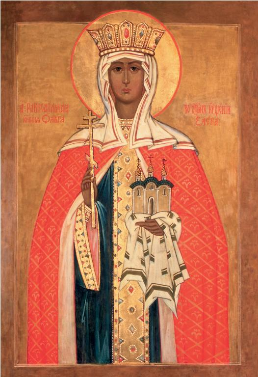 Икона Княгини Ольги