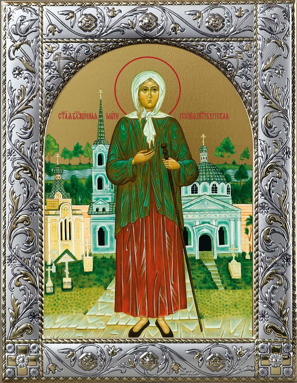 6 февраля - день Ксении Петербургской. О чем просить святую Ксению и как получить желаемое
