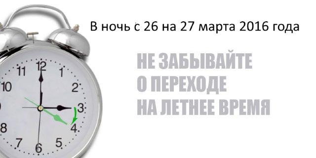 lennee ukr 2016