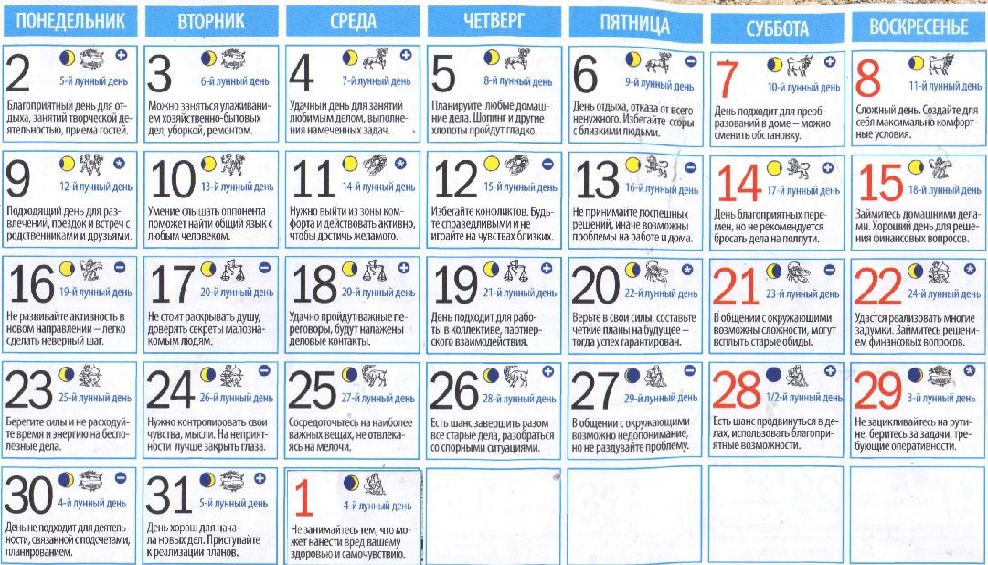 Как будут праздники в 2015