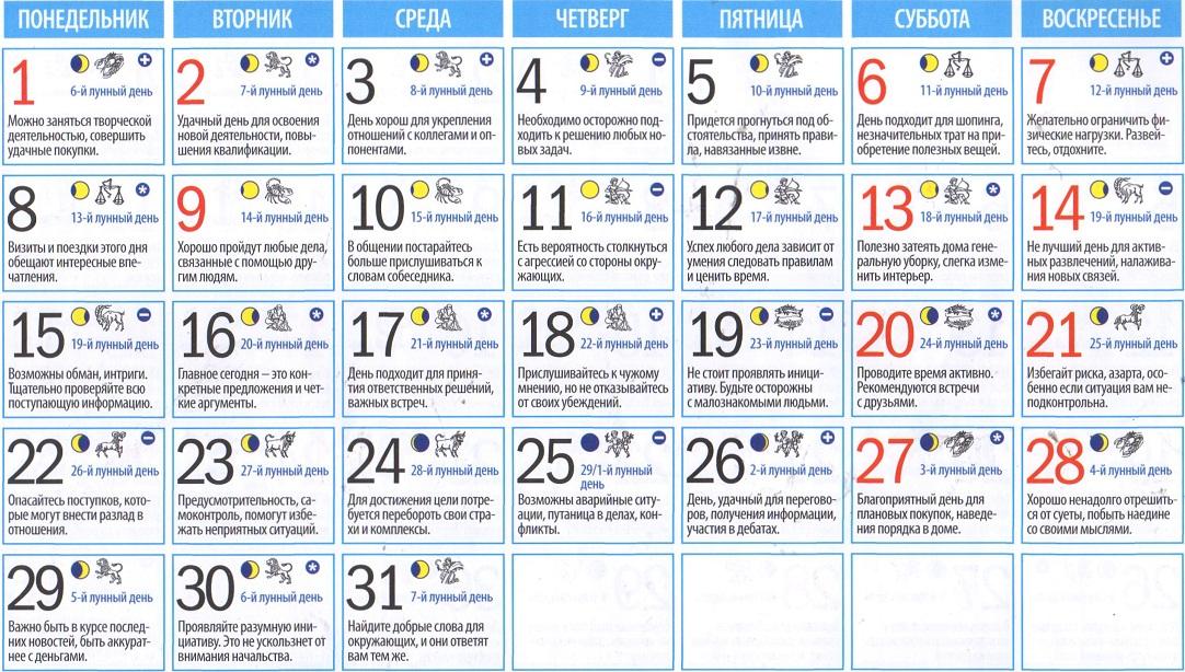 Календарь памятных дат на 2017 г