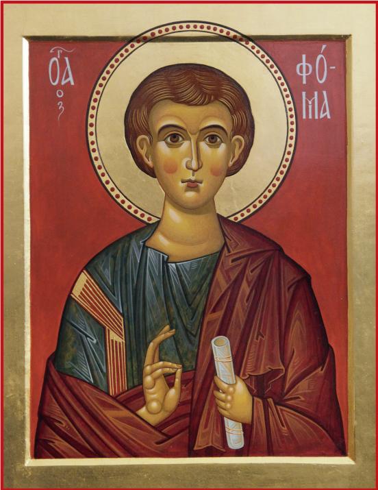 http://vedmochka.net/images/cerkovniy-kalendar/apostol-foma-ikona.png