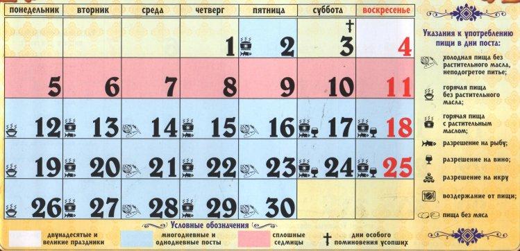 25 июня 2017 праздник татарстан переносится