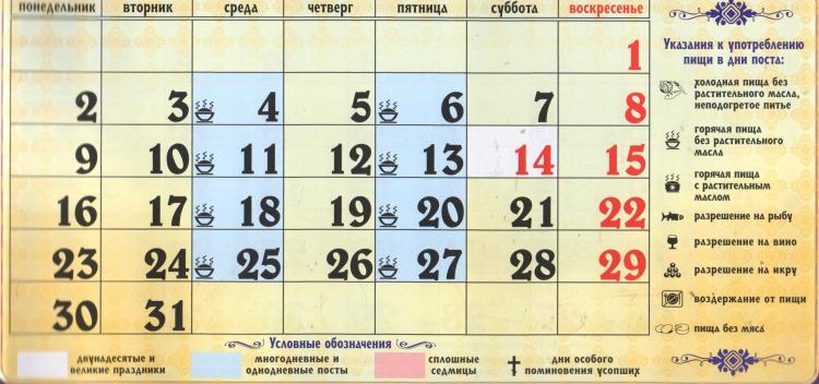 Сценарии праздника день россии для взрослых