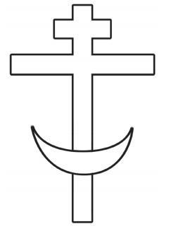 Крест с полумесяцем