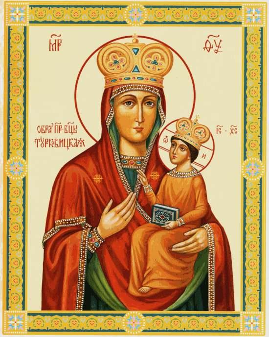 Молитва здравии матери