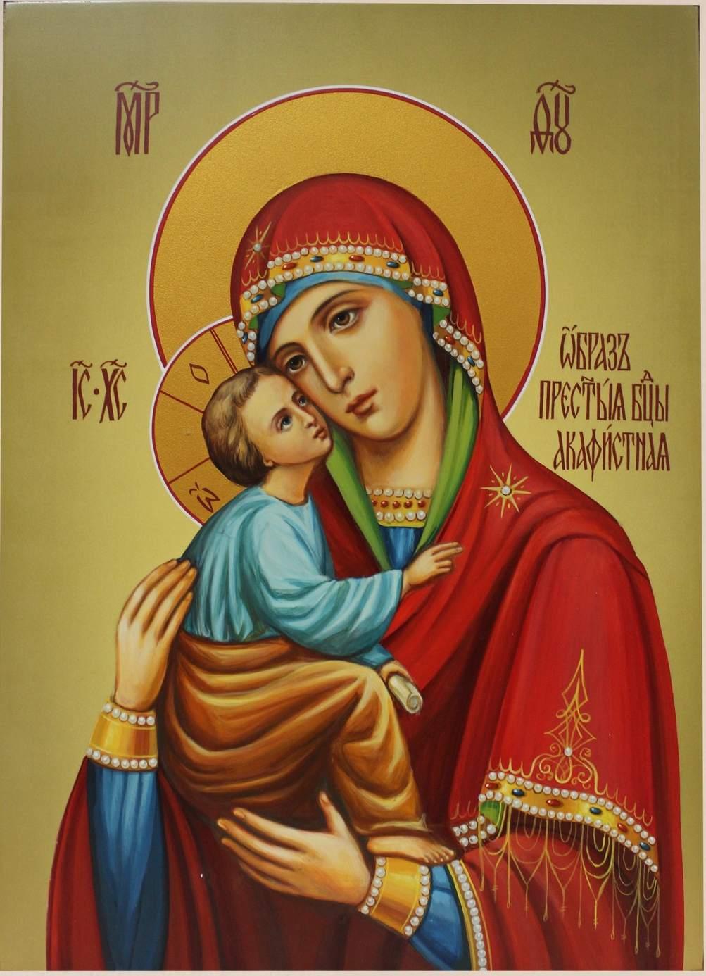 Икона Божьей Матери и молитвы ей