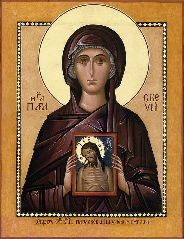 Икона Святой Великомученицы Параскевы