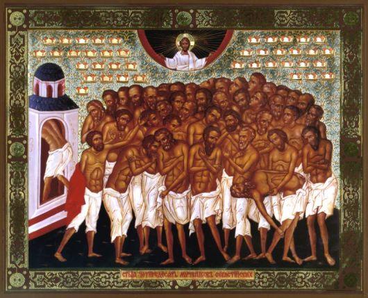Праздник 40 святых в 2020 году. Праздник Сороки