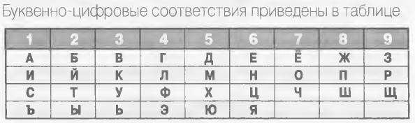 2017 03 21 012635