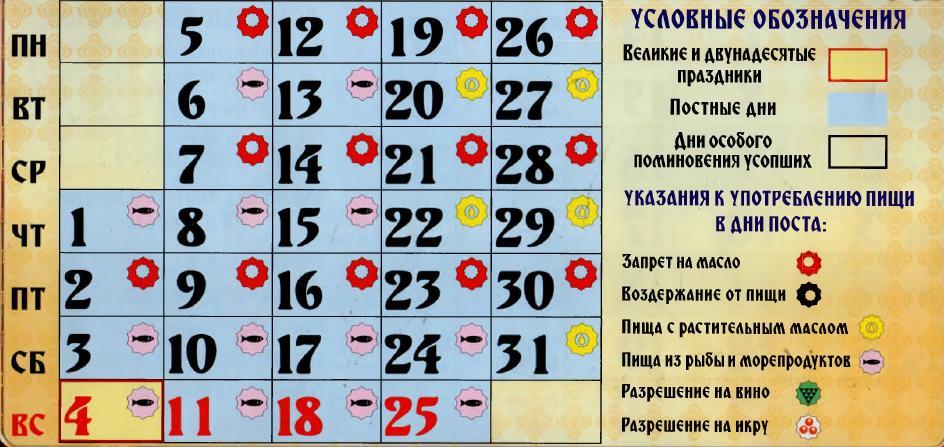 больно светские праздники на июль 2017 года Новосибирская область