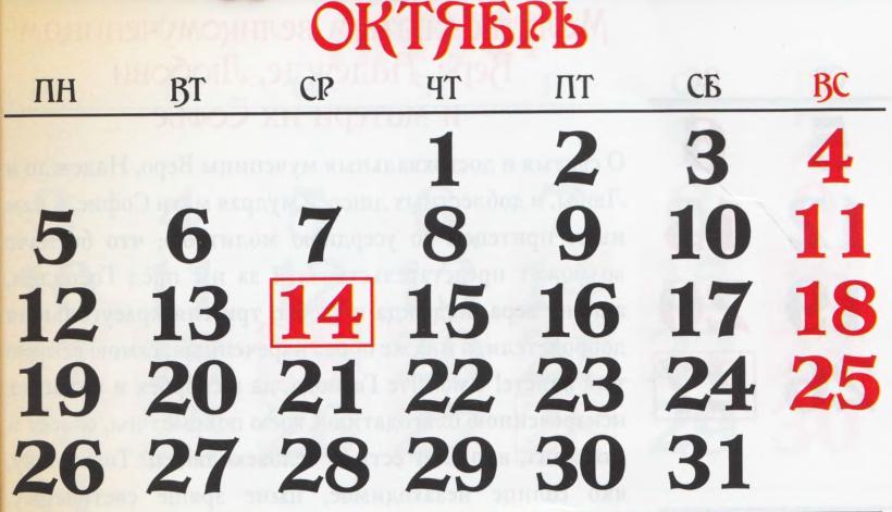 большой праздники 31 октября 2017 года металлопрокат СПб найдете