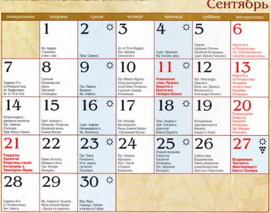 Спидвей календарь чем европы