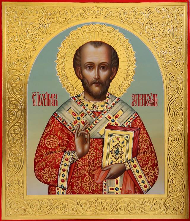 Иоанн Златоуст икона